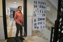 ارائه خدمات بهزیستی شهرستان بروجرد به ۶۸۰ نابینا و کمبینا