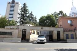 İran'ın Ankara Büyükelçiliği önünden son görüntüler