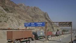 Afghan-Pakistan border
