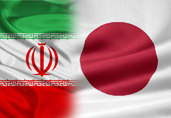 Iran, Japan ink MOU on training Afghanistan's customs personnel