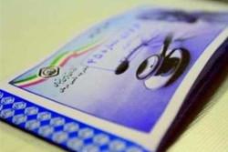 ۵۲۰۰ زن خانهدار در زنجان تحت پوشش بیمه تأمین اجتماعی هستند
