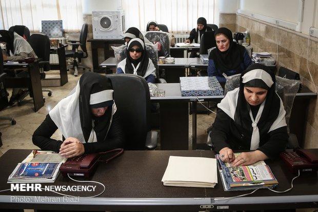 مرکز نابینایان تجلی