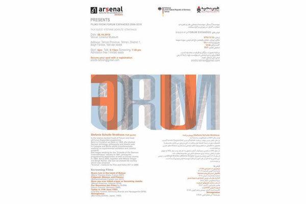 نمایش ۶ فیلم کوتاه خارجی و ایرانی در گروه «هنر و تجربه»