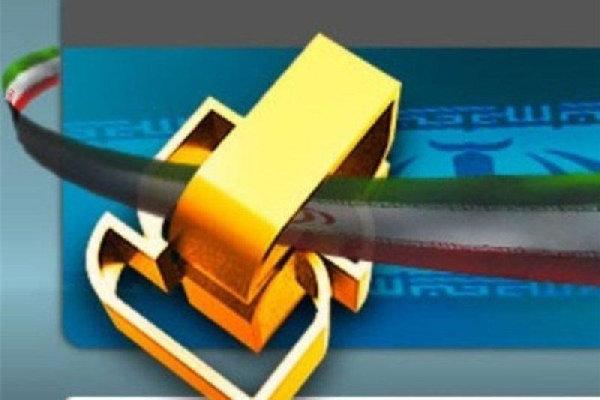 ۱۰ هزار مجوز وارداتی مشمول استاندارد در آذربایجان غربی صادر شد