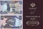 جزئیات تأمین ارز اربعین/ هر زائر ۱۰۰ هزار دینار با نرخ ۹۶ ریال
