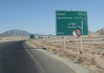Over 10 Iranian border guards kidnapped in the border with Pakistan