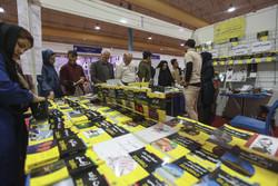 چهاردهمین نمایشگاه کتاب در کرمانشاه برپا میشود /حضور ۵۰۰ ناشر