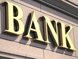 پاکستانی حکومت نے 4 بینکوں کے سربراہان کو عہدوں سے برطرف کردیا