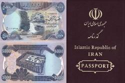 فروش ارز در پایانه مرزی مهران