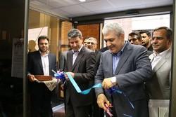 مرکز رشد پارک علم و فناوری ارومیه افتتاح شد