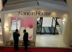 زندگی زیر سقف نانو/ وقتی صنعت ساختمان رنگ فناوری می گیرد