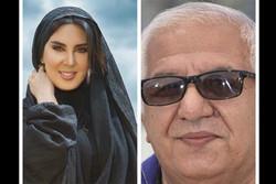 لیلا بلوکات و فرید سجاد حسینی در «شیروانی داغ»