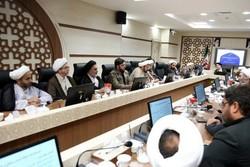 بازنگری و اصلاح اساسنامه حمایت از پژوهشهای حوزوی