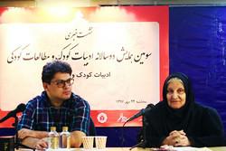 «IBBY» دخالتی در انتخاب موضوع همایش ادبیات کودک ایران نداشت