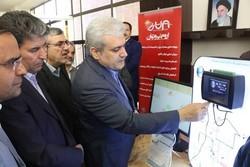 ۱۰ محصول فناورانه در آذربایجان غربی رونمایی شد