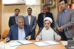 تدوین و عرضه اسناد و پژوهشهای پیرامون خلیج فارس در سازمان «سمت»