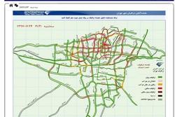 باران با ترافیک آمد/هم چاره تحمل است و تسلیم