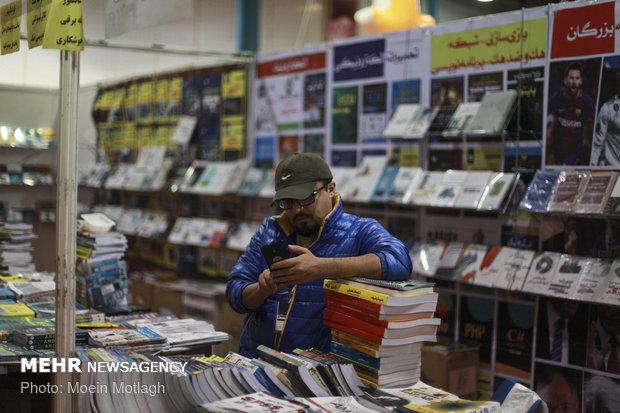 ۱۳ نمایشگاه کتاب در خوزستان برپا می شود