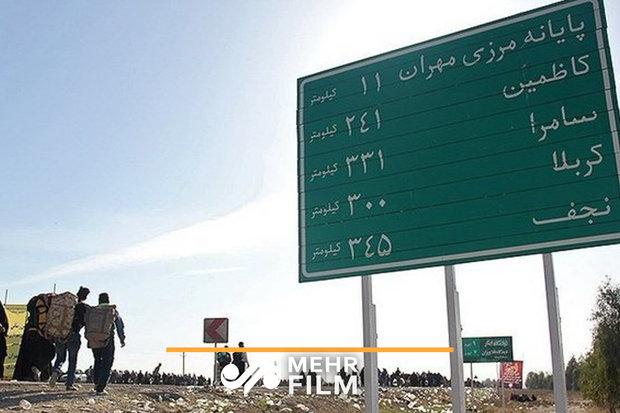 """عبور ٢٤ ألف زائر عن طريق معبر """" مهران"""" الحدودي"""