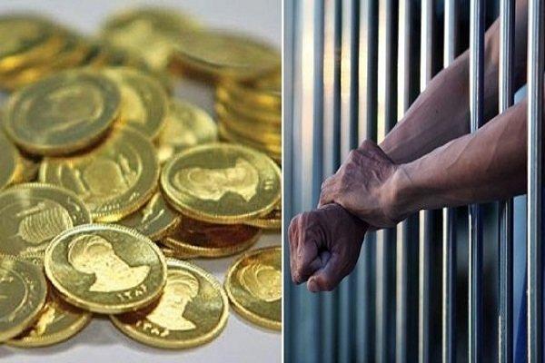 تعداد زندانیان مهریه به کمتر از هزار نفر رسید,