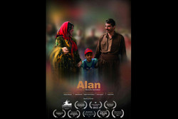 Almanya'dan İran yapımı filme büyük ödül