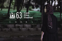 'Umbra' goes to 2 film festivals in Italy, Ireland