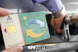 زمانبندی ثبت نام کارت سوخت المثنی لغو شد