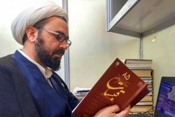 احادیثی درباره قرآن در بیان امام حسن مجتبی(ع)