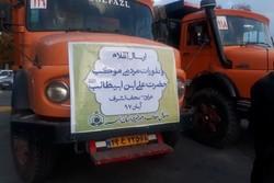 ارسال ۶۰ تن موادغذایی از البرز به نجف برای پذیرایی زائران اربعین