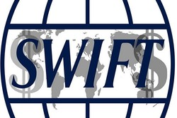 CBI attempts to quit SWIFT before Nov. 4