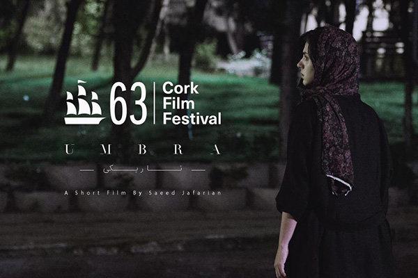 'Umbra' goes to 2 film festivals in Italy, Ireland