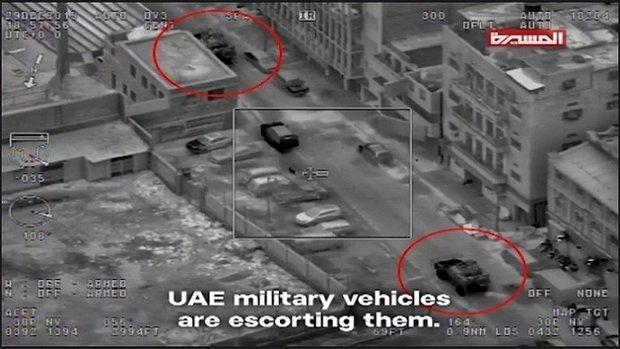 تقرير يكشف استئجار الإمارات شركة أمنية أمريكية لتنفيذ الاغتيالات في عدن