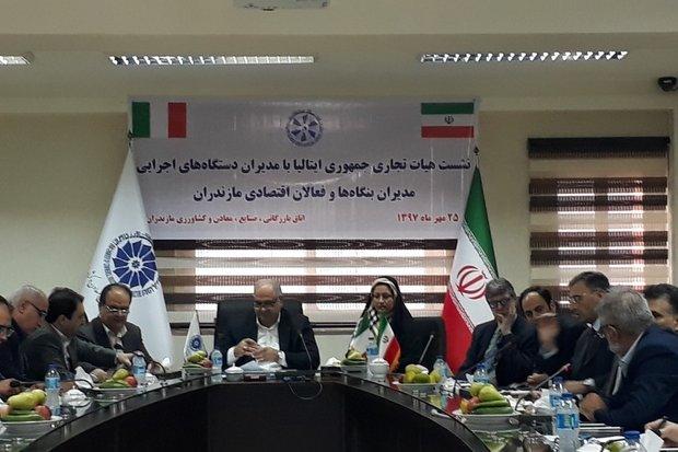 İtalya zor günlerde İran'ın yanında