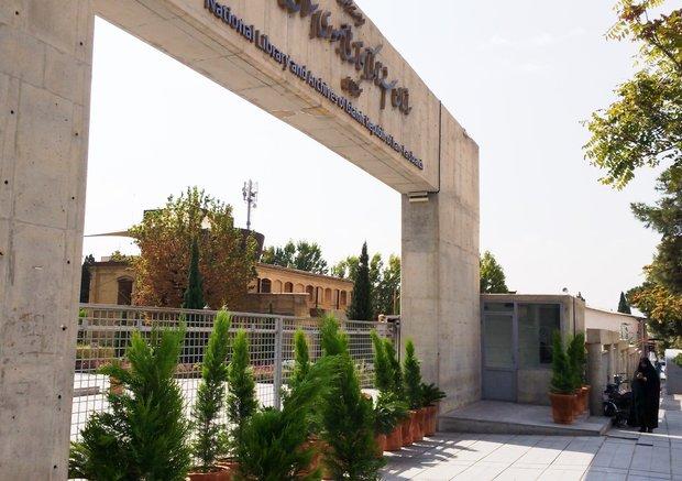 تعیین تکلیف نیمی از ۲۰ میلیون سند دولتی موجود در مرکز اسناد فارس
