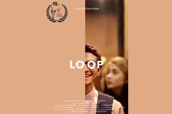 Iran short 'Loop' to vie at Izmir Intl. Short Film