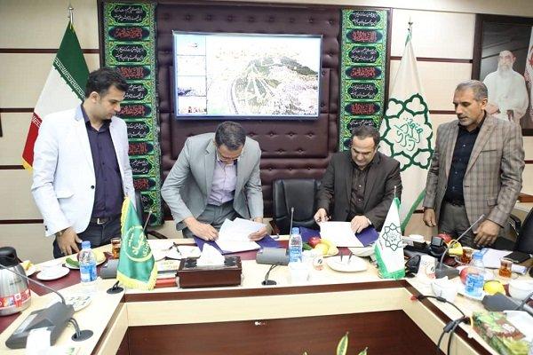 امضای تفاهم نامه با محوریت ترویج و توسعه کشت و مصرف گیاهان دارویی