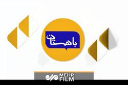 مرور چهلسال سینمای ایران (۱۳۶۷)/ اولین شکارچیان سیمرغ