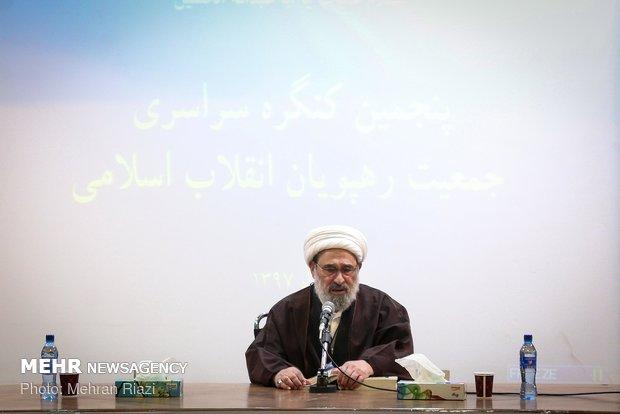 """انعقاد الدورة الخامسة من مؤتمر """"المستمرون في الثورة الاسلامية"""""""