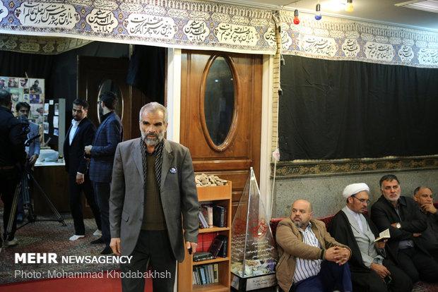 مراسم حفل تأبين أم عماد مغنية في طهران