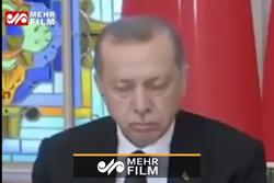 فلم/  پر یس کانفرنس کے دوران اردوغان پر نیند کا غلبہ