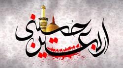 صدور بیش از ۴۳ هزار ویزای اربعین در تبریز