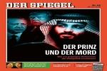 «شاهزاده و قتل» نوشته روی مجله اشپیگل