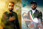 رونمایی از پوستر پانزدهمین جشنواره فیلم «مقاومت» در اصفهان