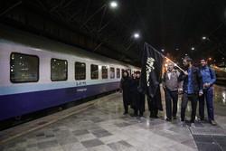 زائرین اربعین کا پہلا گروہ تہران سے ٹرین کے ذریعہ روانہ