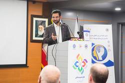 نخستین کنفرانس بینالمللی مدیریت دانش با رویکرد توسعه