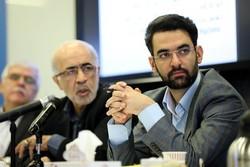 درخواست دانشگاهها برای راه اندازی مرکز اینترنت اشیا