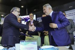 Iran, Syria hold business forum in Tehran