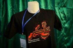 نمایشگاه فروش فوقالعاده پوشاک عاشورایی برگزار میشود