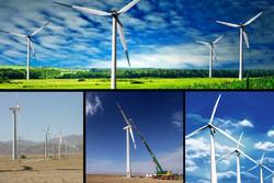 توسعه نیروگاههای بادی در سرزمین بادها؛ سرمایهگذاران حمایت شوند