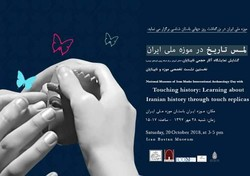 Tehran museum hosting exhibit for the visually impaired